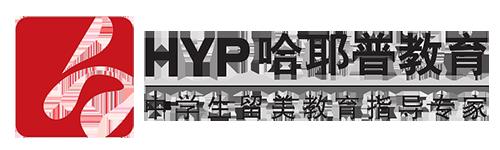 哈耶普logo.png