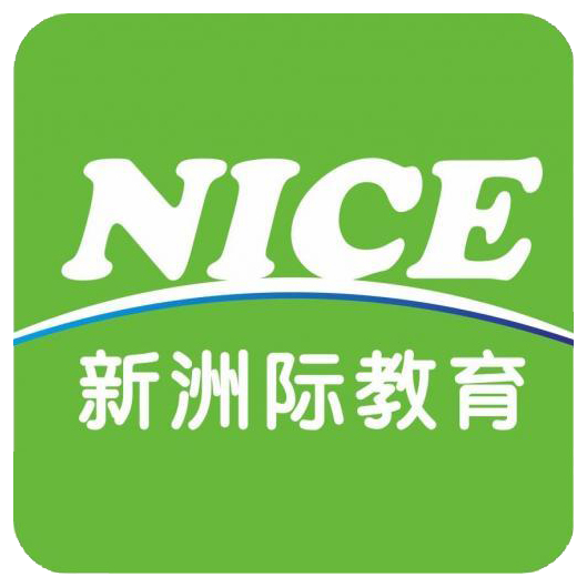新洲际教育logo 1x1.png